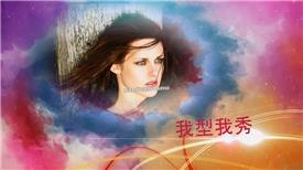 PR:炫丽彩色水墨风格图文展示模板 水墨中国风pr