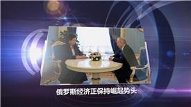 PR:炫酷新闻栏目展示pr模板军党政新闻栏目