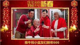 PR:新年喜庆拜年视频pr模板 新年节日pr素材