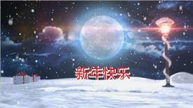 PR:快乐新年雪景特效图片文字展示PR模板 新年节日pr素材