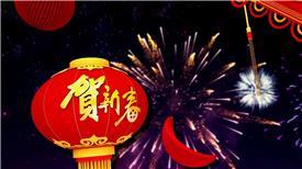 PR:新年狗年喜庆灯笼春节晚会开场pr模板 新年节日pr素材