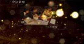 会声:宣传娱乐 XC-06 粒子悬浮片头 宣传片 会声会影特效下载  会声会影模版素材