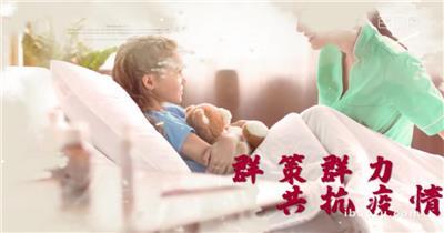 049 水墨风疫情面前众志成城图文展示ae模板武汉新冠状病毒肺炎宣传AE模板