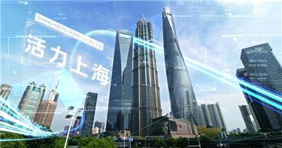 科技感城市