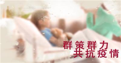 水墨众志成城防疫情图文展示视频
