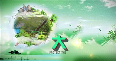 世界环境日保护地球图文展示视频