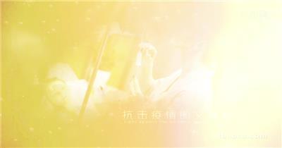 043 抗击疫情图文展示ae模板武汉新冠状病毒肺炎宣传AE模板