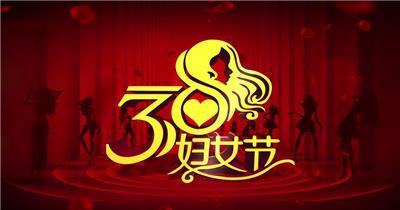 红色节日38妇女节LED背景视频