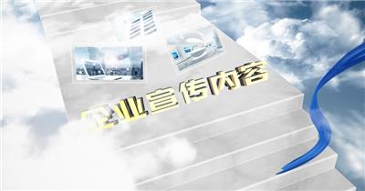 大气云端上升楼梯企业形象图文展示宣传AE模板