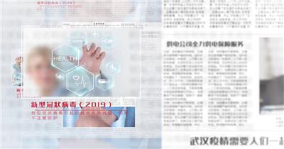 武汉加油疫情新闻AE模板
