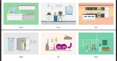 40组商业概念场景MG图形动画合集AE模板