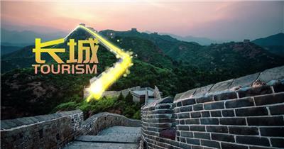 最美中国旅游行业AE片头模板