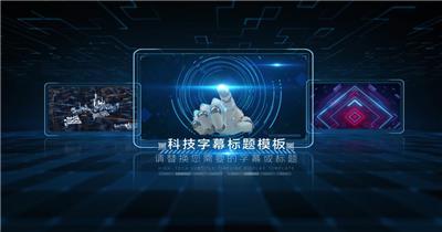 4K震撼大气科技图片展示