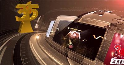 E3D模板诚信315国际消费权益日AE模板
