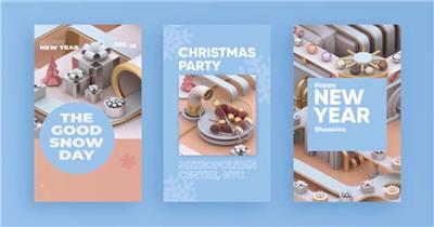 AE:圣诞工厂卡通动画ae特效素材下载网站