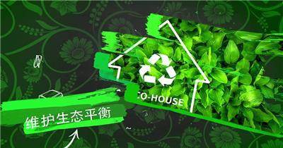 绿色主题世界环境日图文宣传视频