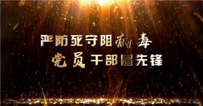 武汉加油大气文字展示(带成品视频)原创