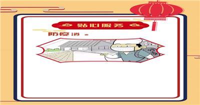 复工返岗防御手册AE模板(带成品视频)