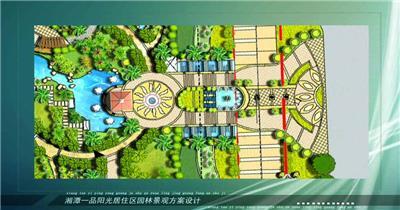 湘潭一品阳光居住区园林景观方案设计 多媒体演示