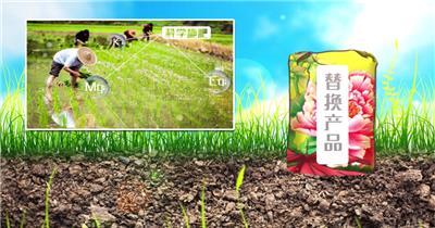 农业广告促销包装宣传片模板