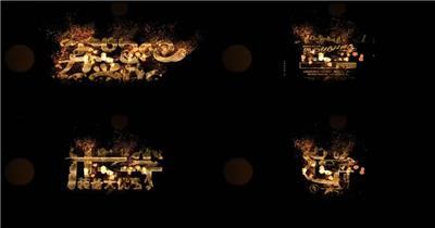 励志开学季大气金色标题视频模板