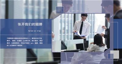 Pr模板 简洁商务企业宣传PR模板