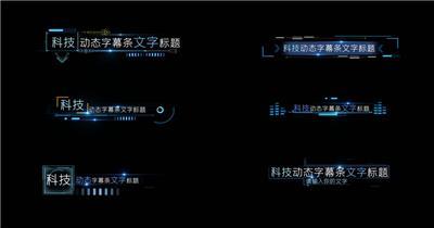 蓝色科技4K文字字幕条AE模板