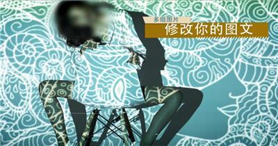 快闪炫酷时尚抖音风图文展示视频