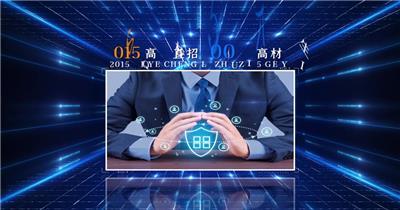 科技企业数据宣传片AE模板