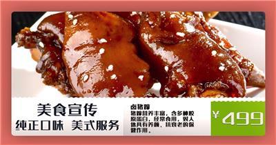 简约大气美食商场广告宣传AE模板4K