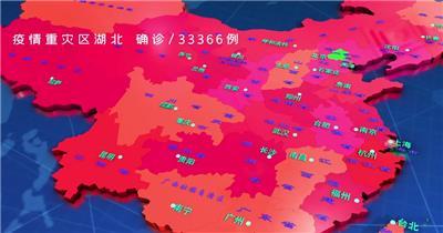 全国疫情地图演示