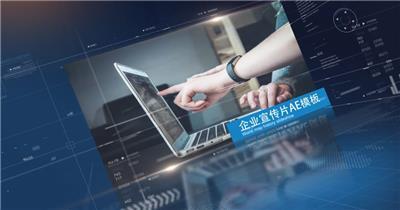 科技感图片视频展示AE模板