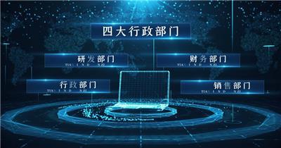 科技互联网企业宣传板块数据AE模板