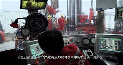 长城DC720P GWDC720P企业事业单位公司宣传片外国外宣传片