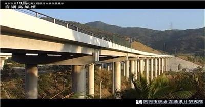 深圳官湖高架优秀工程设计评选深圳道路宣传多媒体 多媒体演示