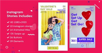 AE:手机端情人节促销宣传ae特效素材下载网站节日活动