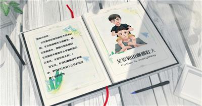 简约时尚父亲节书信纪念相册展示AE模板4K