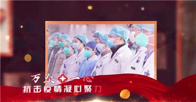 武汉加油震撼图文展示AE模板