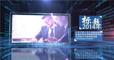 商务简约蓝色时间轴科技图文展示AE模板