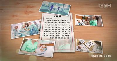 044 抗击疫情支援武汉请战书ae模板武汉新冠状病毒肺炎宣传AE模板