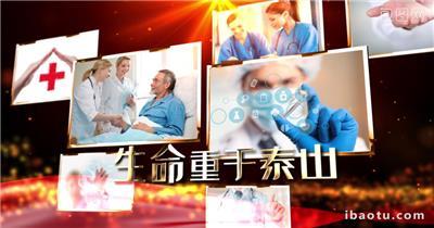030 大气加油武汉众志成城抗击疫情AE模板武汉新冠状病毒肺炎宣传AE模板
