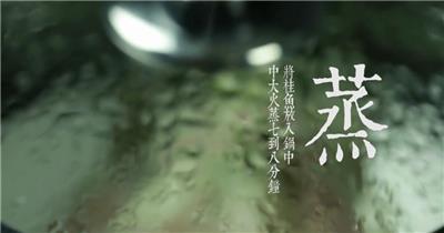 实拍后期餐厅厨师清蒸桂鱼的美食视频素材