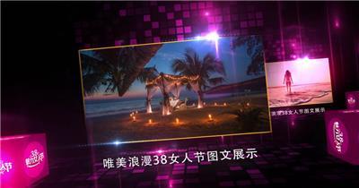 女神节促销宣传图文展示视频模板
