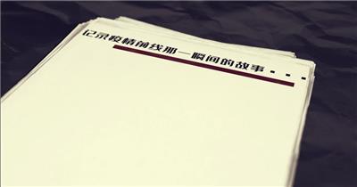抗击疫情前线日记
