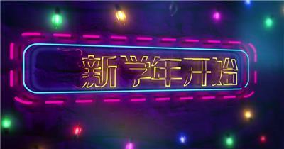 开学可爱霓虹灯标语展示视频片头