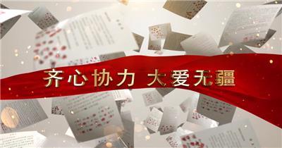武汉加油请战书AE模板(带成品视频)