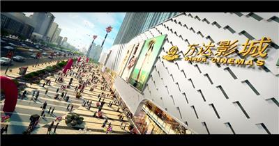 太原万达 三维房地产动画形象宣传片 建筑漫游 三维游历房地产动画 建筑三维动画