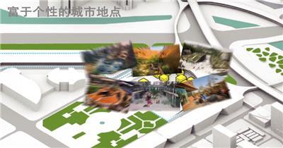万科龙城广场0724 建筑动画视频_batch 房地产三维动画3d动画