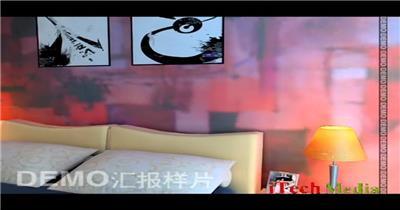 晶都公馆_batch建筑动画三维动画房地产动画3d动画视频