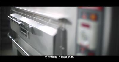 第3届技职教育贡献奖公益宣传片-台湾企业宣传片